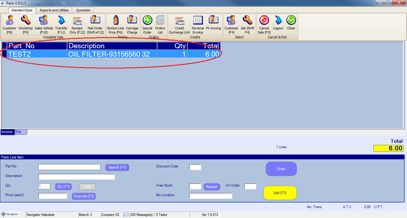 Invoicing a part EPOS display new